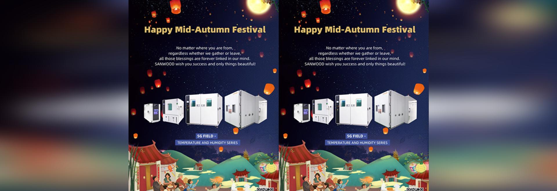 SANWOOD vous souhaite un joyeux festival de mi-automne