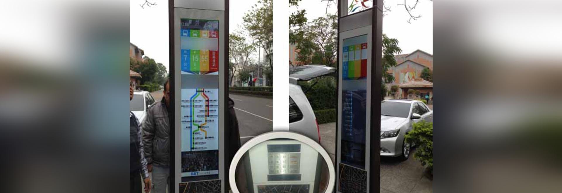 Système public urbain de panneau d'autobus de Taïwan de smarts cellulaires de routeur de Hongdian