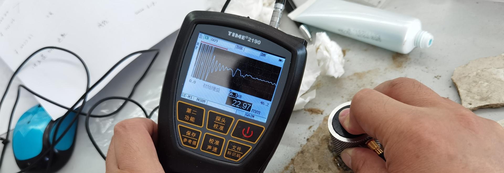 Le TEMPS2190 teste l'épaisseur du béton