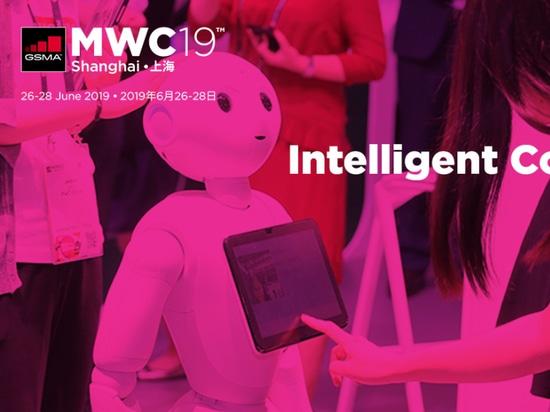MWC Shanghai 2019] La connectivité intelligente entraîne des temps intéressants pour les affaires numériques