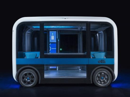 Rencontrez Olli 2.0, une navette autonome imprimée en 3D