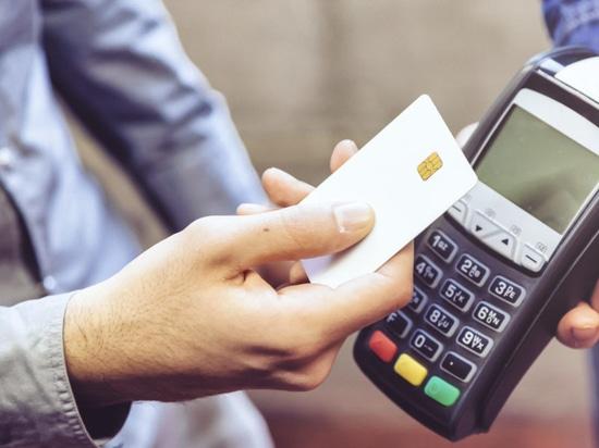 Cryptocontrôleur de sécurité cible les applications de paiement sans contact