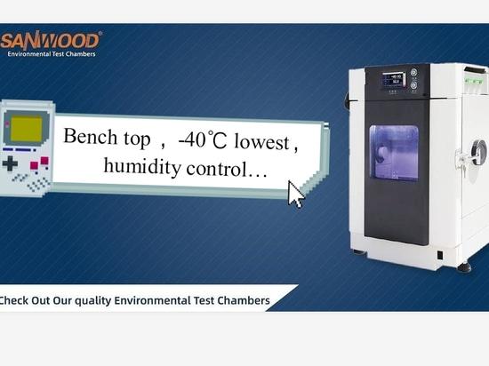 22L, -40℃-180℃,humidity control,quiet opération aussi faible que 52 dba