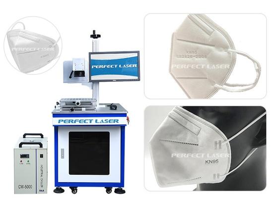 Ligne de production de masques chirurgicaux Machine de marquage au laser UV