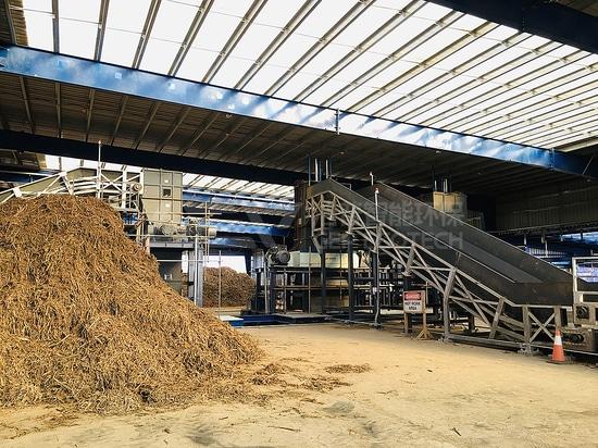Production d'électricité à partir de la biomasse, protection des eaux lucides et des montagnes luxuriantes