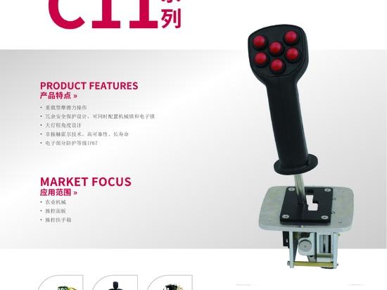 Nouveaux produits de la série C11
