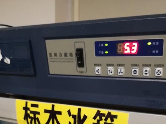 Système de surveillance sans fil de la température des réfrigérateurs/congélateurs ---IoT Solutions