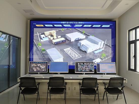 Le système de surveillance intelligent GEP facilite l'élimination et le recyclage des déchets
