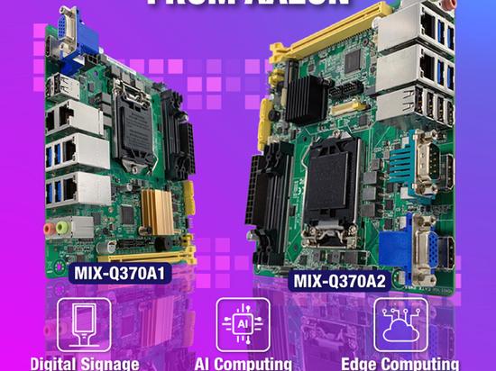 MIX-Q370A1 & MIX-Q370A2