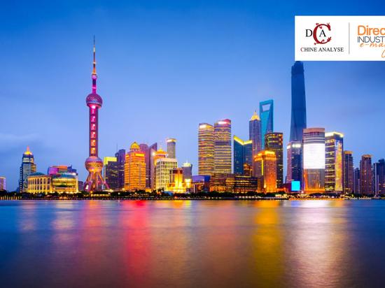 PARTENARIAT. Vous cherchez des informations sur la Chine des affaires ?