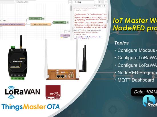 Accueil Communiqué de presse 2021/01/19 WoMaster vous invite au webinaire de IoT Master : Programmation LoRaWAN et NodeRED