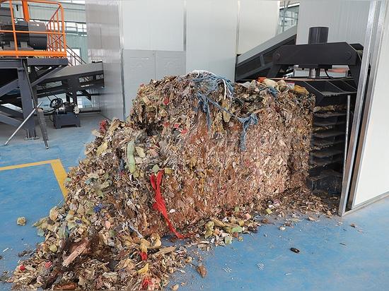 Machine à déchiqueter les déchets industriels de cuir et de tissu