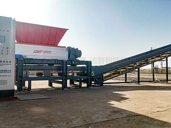 Le système de broyage des déchets dangereux du GEP est livré au champ pétrolifère du nord-ouest de la Chine