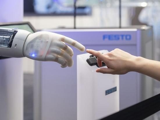 IA & APPRENTISSAGE MACHINÉ : L'IA fabriquée en Allemagne