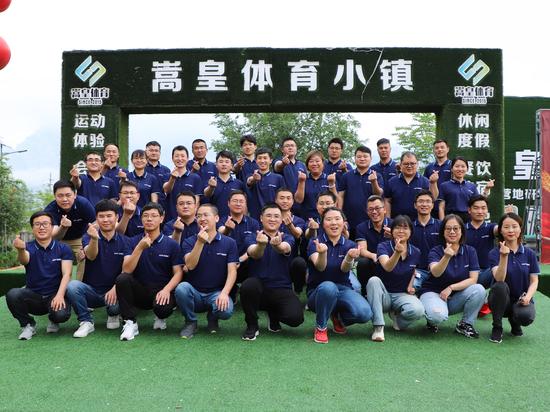 La formation de développement de l'équipe marketing de GEP ECOTECH s'est achevée avec succès