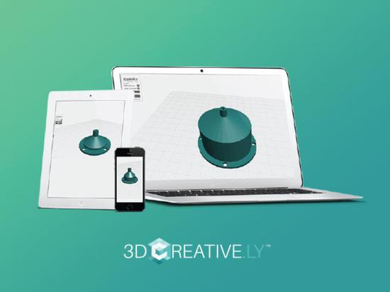 Les créateurs du système 3Dponics de jardinage d'intérieur à lancer Nuage-ont basé 3D modelant $$etAPP 3Dcreative.ly