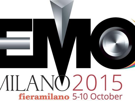 EchoRD sera présent à la prochaine édition d'EMO qui sera tenue du 5 au 10 octobre 2015 à Milan.