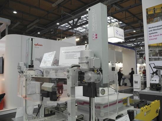 ROEMHELD : Technologie de Workholding un succès à l'exposition d'Euroblech