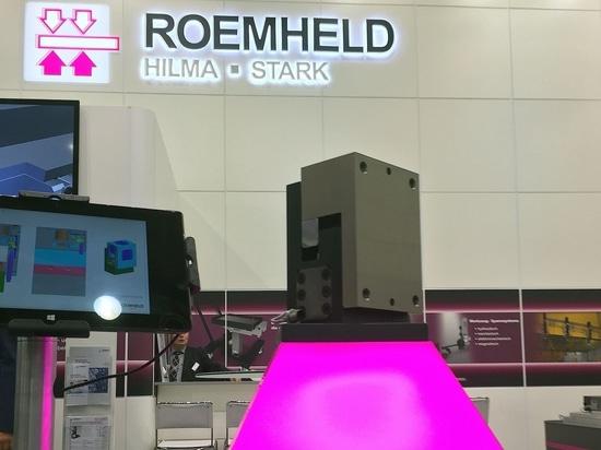 L'accouplement sans énergie de rail de poignée, le gagnant de la récompense d'Euroblech dans la catégorie de la «automation et de la manipulation» (photographie : ROEMHELD).