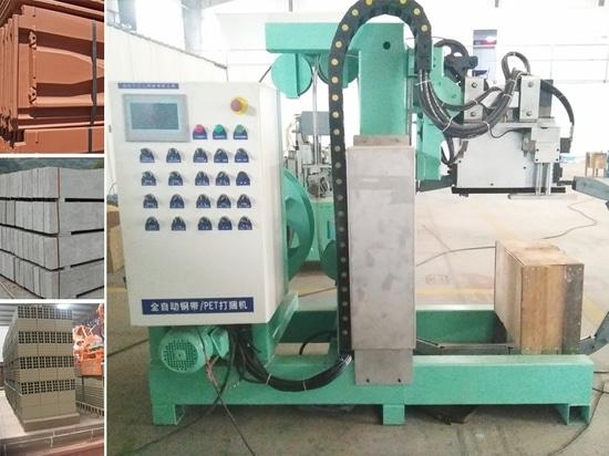 machine à emballer automatique de strapper pour des tuiles de briques couvrant des matériaux de construction