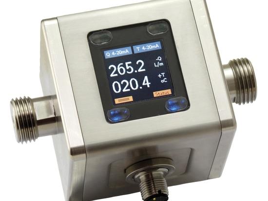 MIM: le tout nouveau débitmètre électromagnétique KOBOLD