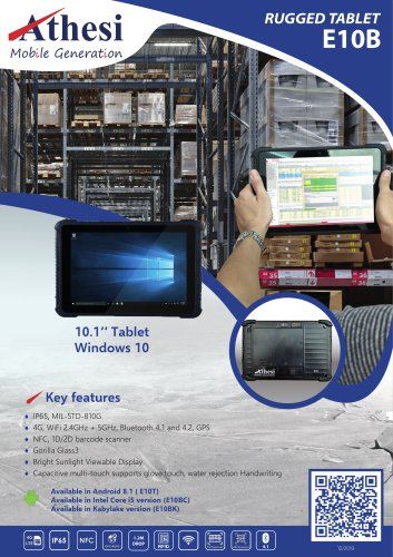 Rugged tablet E10B