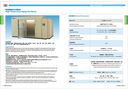Aging test chamber      TAR series