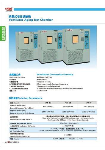 aging test chamber      VAT-Series
