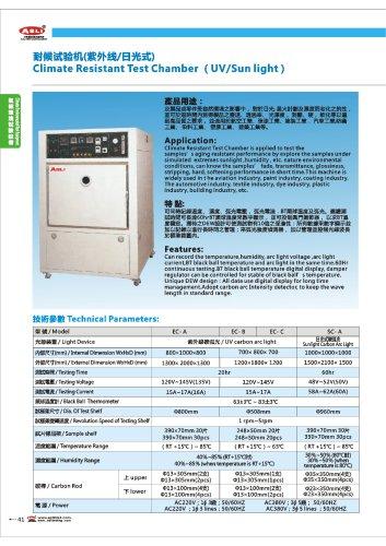 Climate test chamber   EC-series ASLI