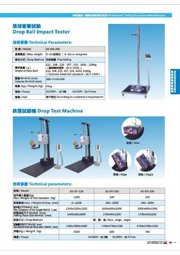 Drop impact tester      AS-DT-Series ASLI