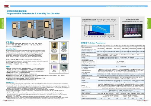 Humidity and temperature test chamber   TH-series