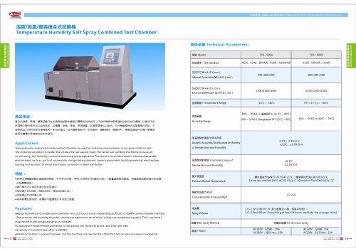 Salt spray corrosion test chamber     THS-Series