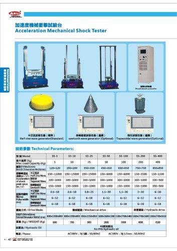 Shock test bench   SS-series ASLI