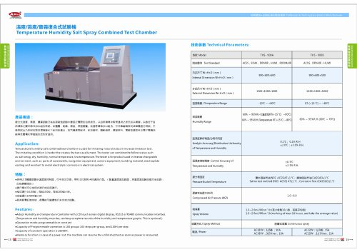 Temperature Humidity Salt Spray combined Chamber   THS-Series ASLI