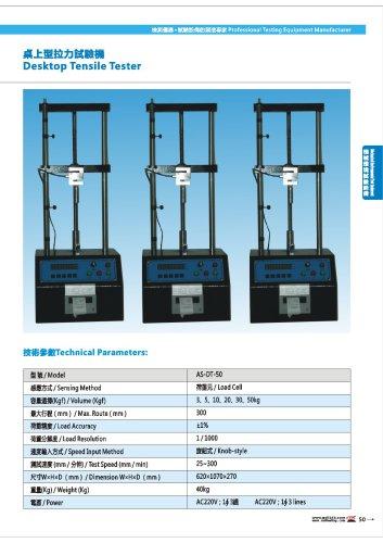 Vertical tensile testing machine  AS-DT-50 ASLI