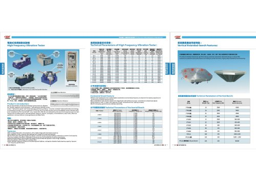 vibration test bench   ES-Series ASLI