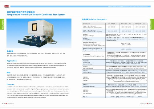 Vibration test chamber with temperature and climatic control     THV--serise