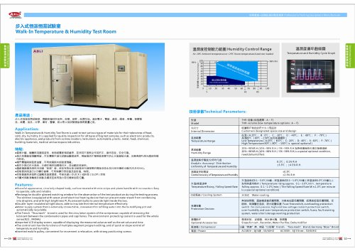 walk-in humidity and temperature test chamber     THR-series