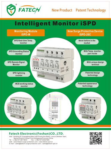 FATECH 1 phase intelligent surge protector iSPD20C/2-xxx S