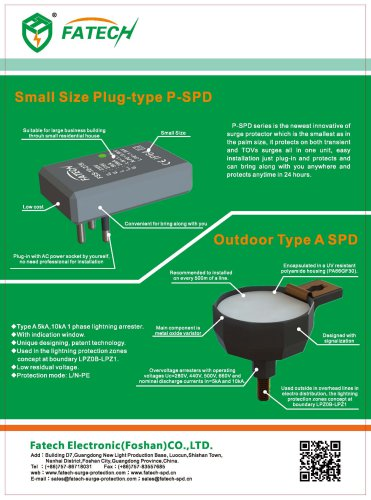 FATECH European socket surge protector PSPD-25i-B