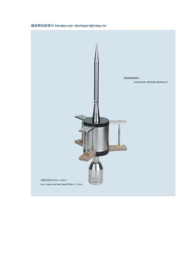 FATECH Lightning rod FLR-04 series for building and tower application