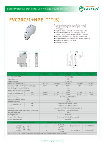 FATECH New size 40kA surge protector FVC20C/1+NPE-275 for power supply system