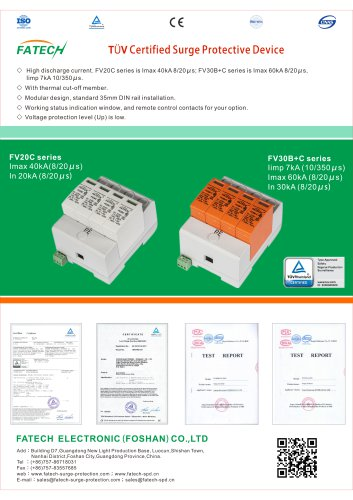 FATECH TUV approved surge arrester FV20C and FV30B+C power supply system