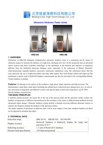 Ultrasonic Hardness Tester series