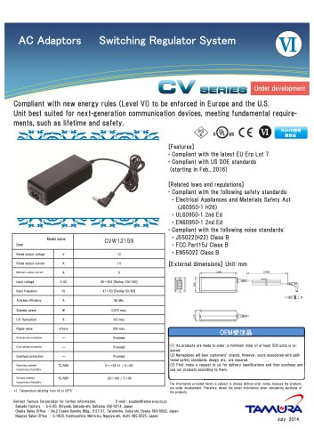 AC Adaptors  Switching Regulator System - CV series
