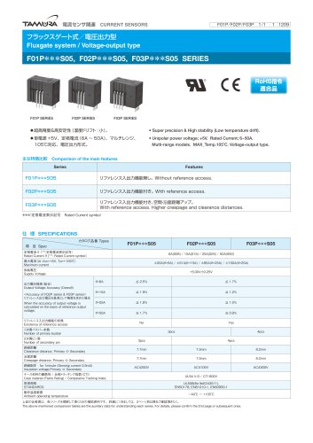 Fluxgate system/ Voltage-output type F01P***S05, F02P***S05, F03P***S05 Seeries_F01_S05