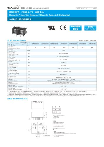 Magnetic Proportion system, 2 circuits type, Anti-Sulfurated L07P D15S series_L07PD15S