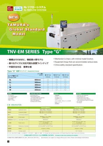 Reflow Soldering System - TNV-EM series