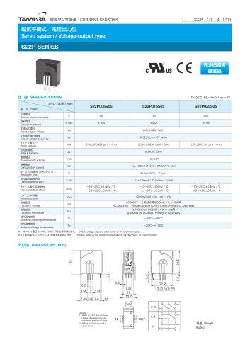 Servo system/ Voltage-output type S22P series_S22P S05 2