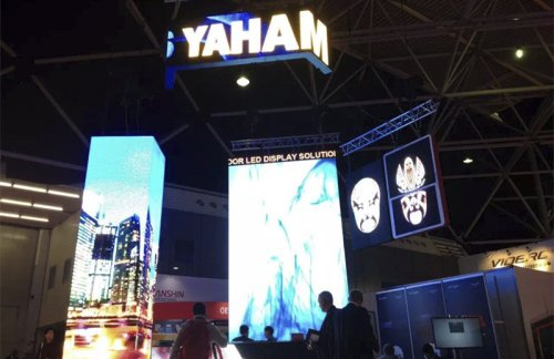 Yaham Features Outdoor Display Solution at ISE 2016